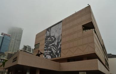 Exhibition Wu Guangzhong